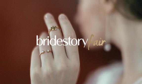 BRIDESTORY FAIR 2018